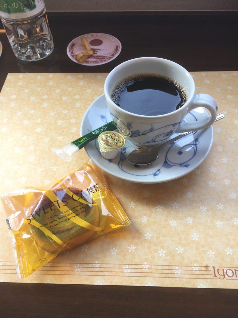 八幡浜編の食後のコーヒー