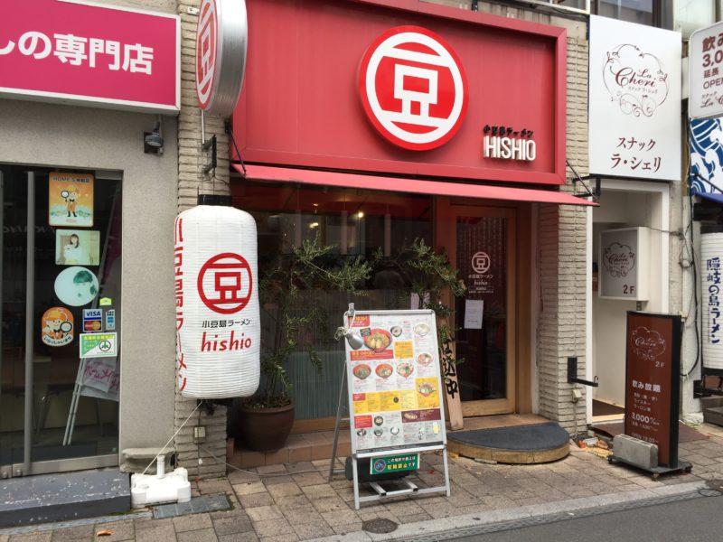 小豆島ラーメンHISHIO(醤) 岡山駅前店