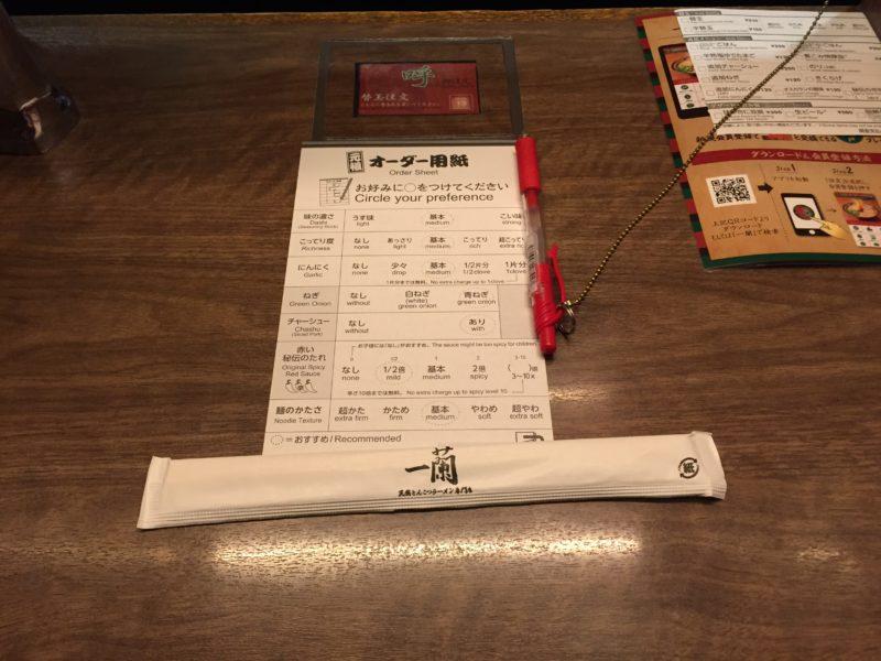 味のカスタマイズが可能なオーダー用紙